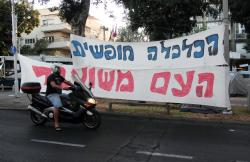 "Jul 28, ""The economy is free the people enslaved. Photo: Yossi Gurvitz"