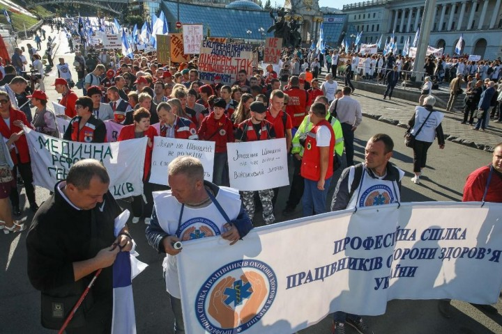 Workers of medical organisations from various regions of Ukraine rally on Independence Square on 19 Sept 2017 in an event called by the Professional Union of Health Workers / Image: Volodymyr Petrov