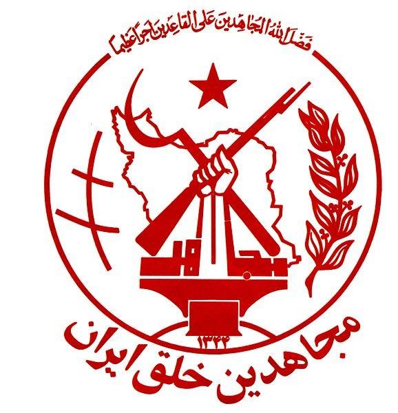 People's Mujahedin Organization of Iran