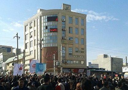 Iran Protests 2017